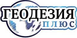 Геодезия Новороссийск